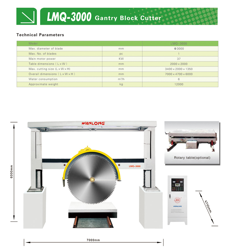 LMQ-3000 grantry cutting machine,stone cutting machinery,granite cutting machine,granite machine,marble machine,marble block cutting machine