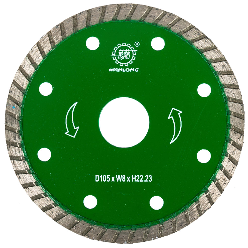 "4"" Turbo Diamond Blade"